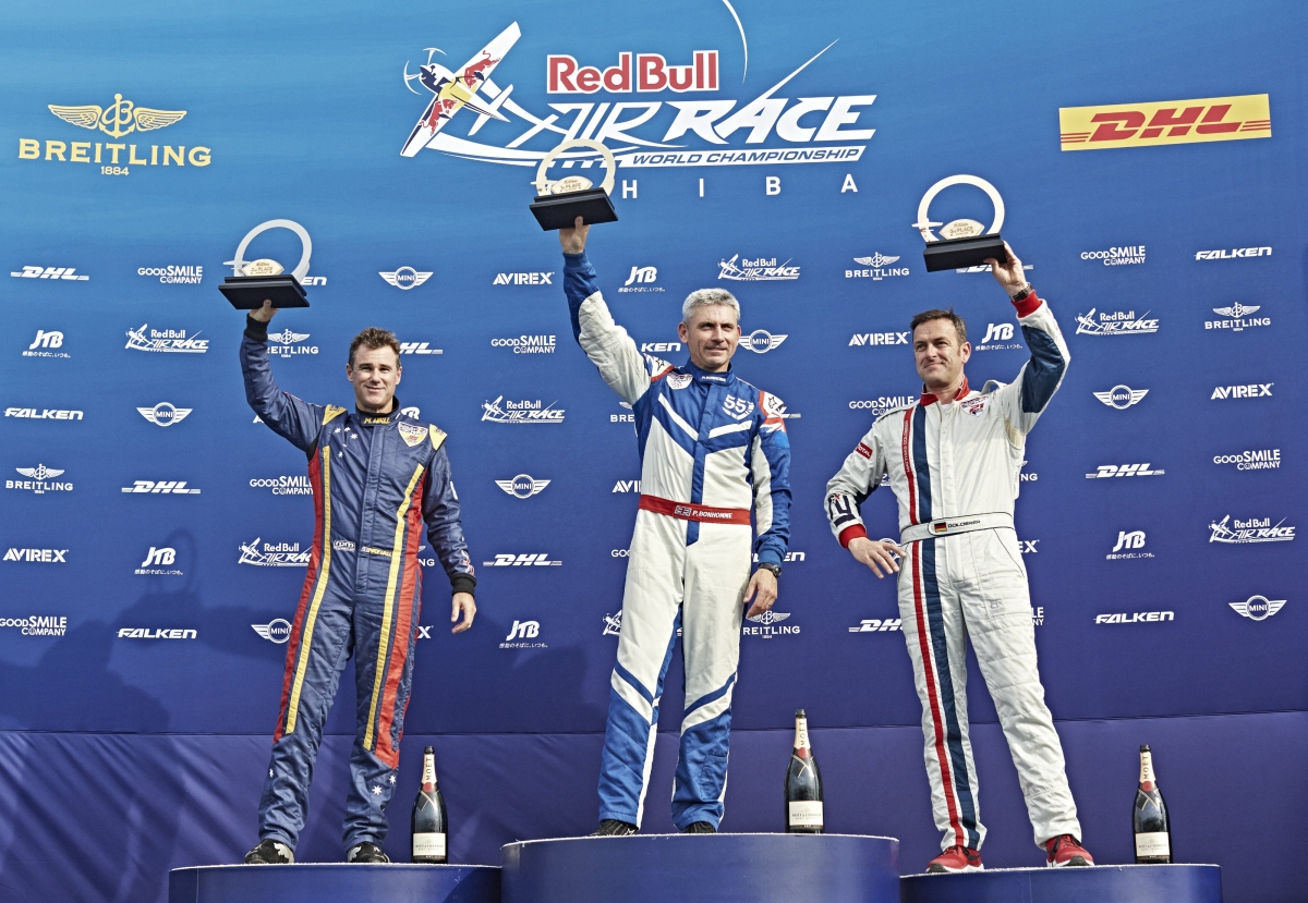 RED BULL AIR RACE: Bonhomme wins Japan debut for Red Bull Air Race